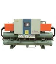 热HS水冷螺杆式工业冷水机组-热HS冷冻机-制冷机组