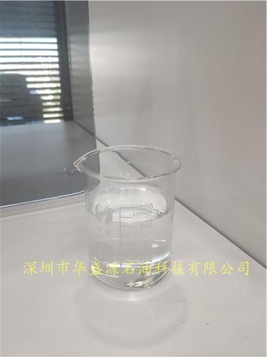 100N韩国基础油100N|250N韩国基础油250N