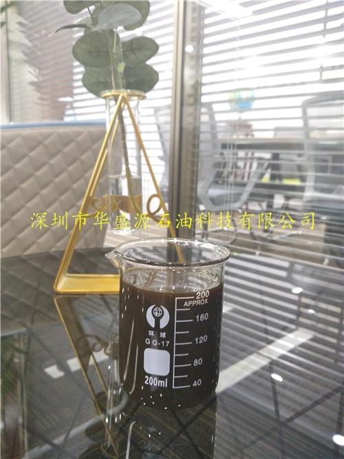 P5905合成机油添加剂|P5908合成机油添加剂