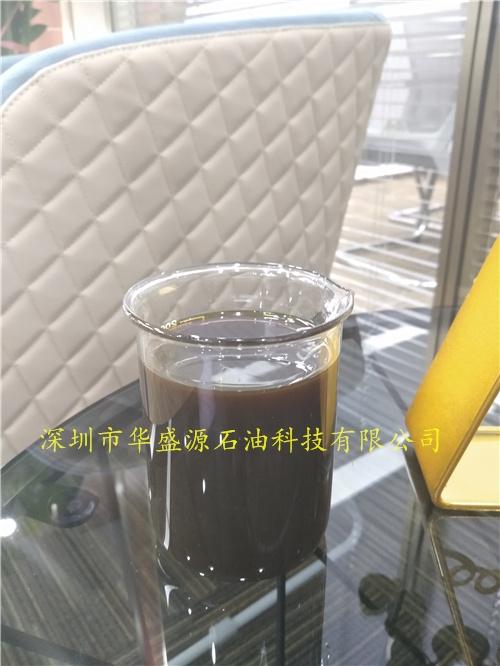 添加剂P5706|4980A添加剂|机油添加剂