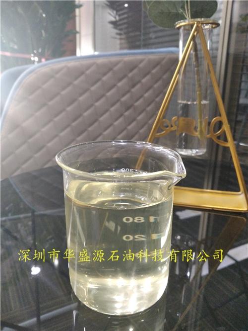 P2100降凝剂|P2090降凝剂