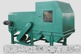 现货除铁器、干粉除铁器、涡流分选机、管道除铁器、链板机使用寿命长临朐华邦重工