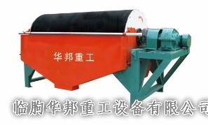临朐华邦重工设备有限公司