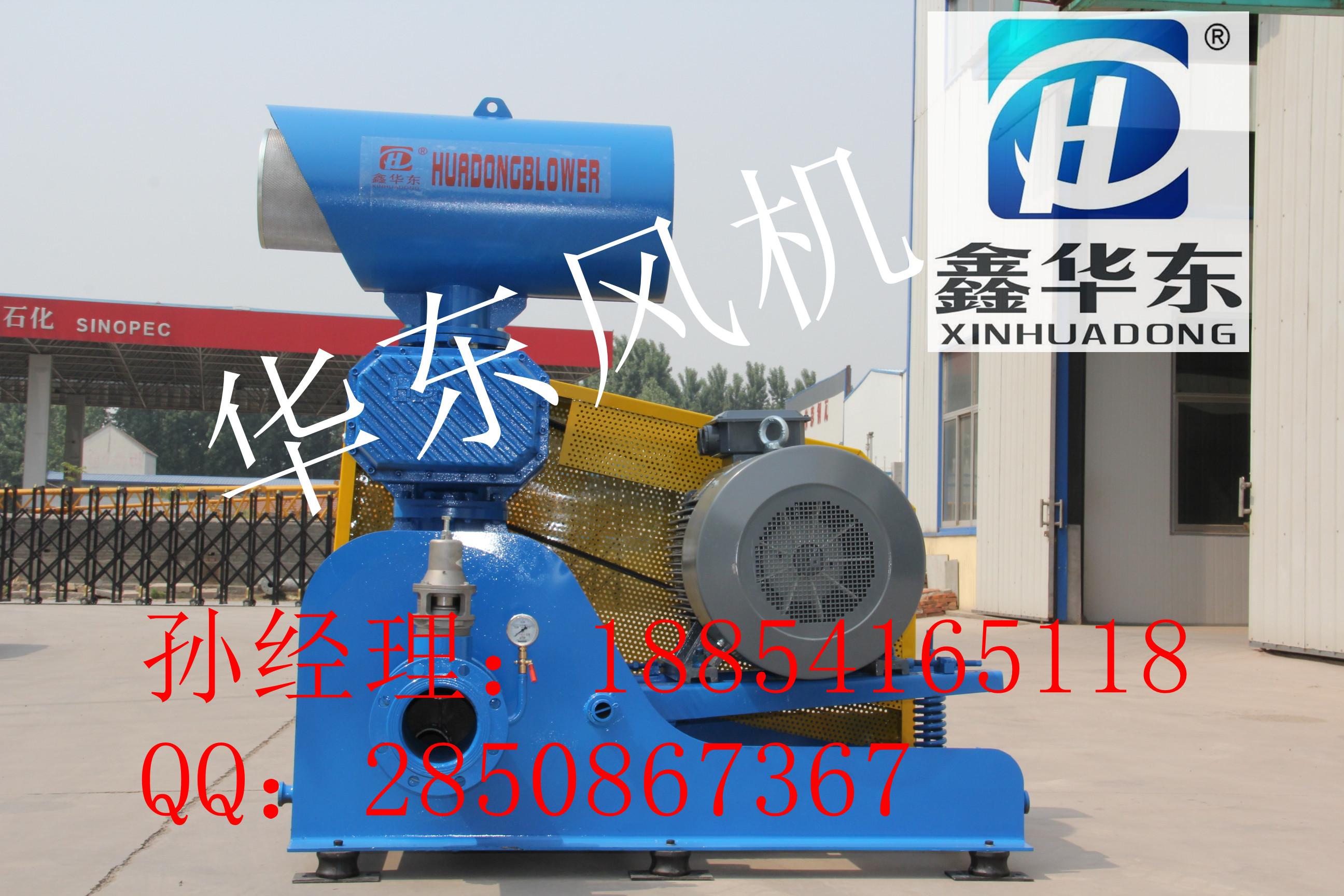 华东环保风机曝气增氧风机选型污水处理罗茨风机价格
