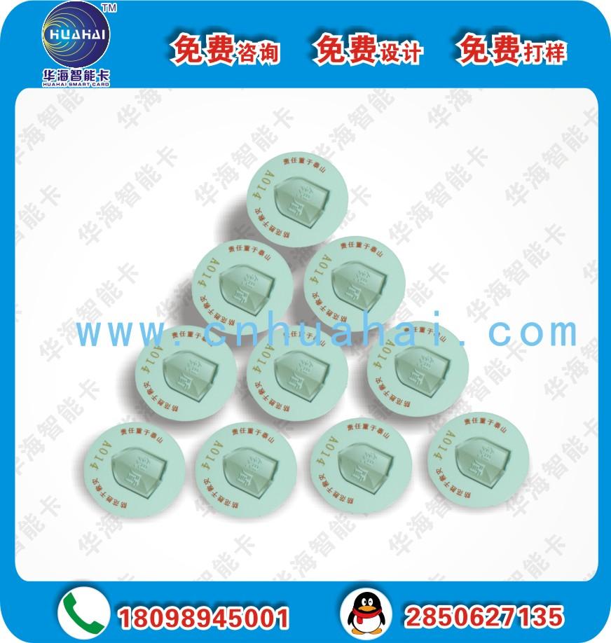 UltralightC(钱币卡供应PVC圆形卡片现货定制