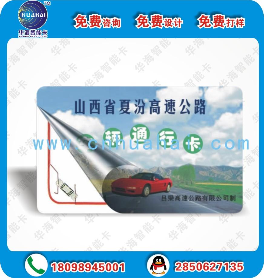 FM11NT0X1智能高频RFID芯片卡