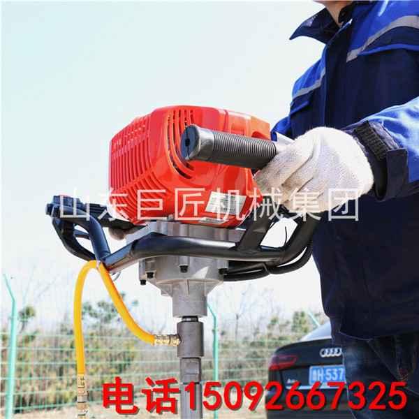 华巨直供便携式BXZ-1型单人背包钻机 岩芯勘察钻机轻便钻机