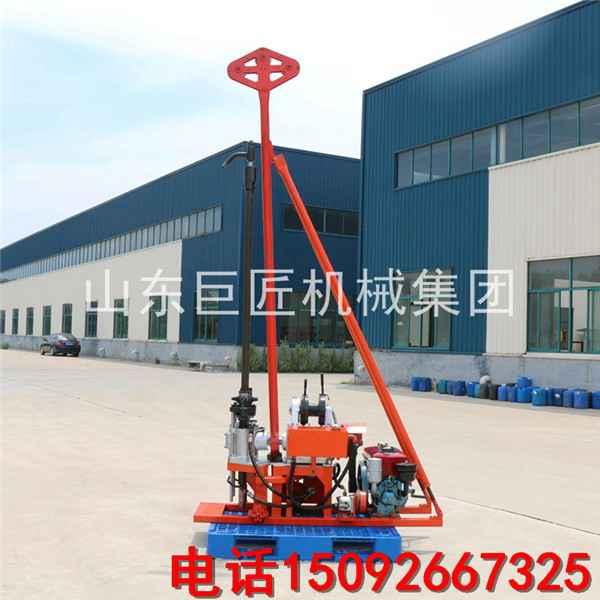 厂家供应YQZ型液压轻便钻机 岩心取样钻机 便携式全液压取芯钻机
