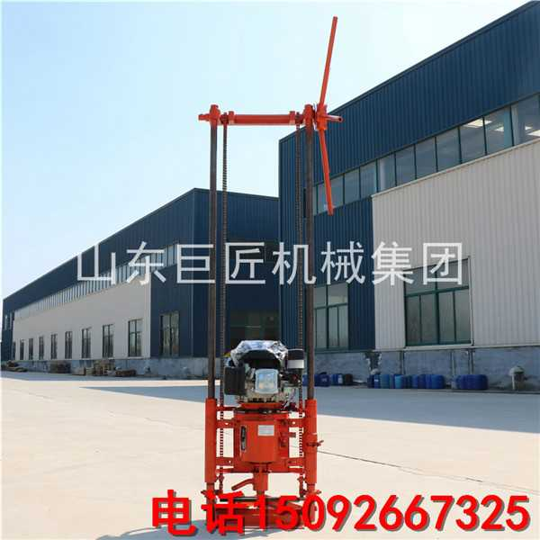 华巨直供QZ-2A岩心水井钻机 轻便取样地质岩心钻井机 双层岩心管