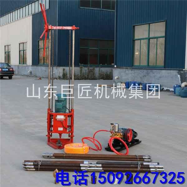 华巨直供qz-2c轻便取样钻机 地勘探钻机 地质勘探100型 取样钻机