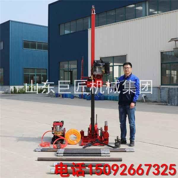 巨匠集团全液压勘探钻机QZ-3轻便地质勘探钻机价格实惠