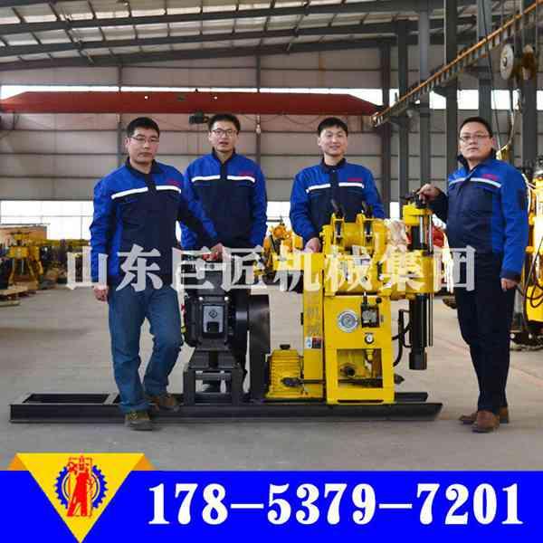 厂家直销130型液压钻井机HZ-130Y小型打井机