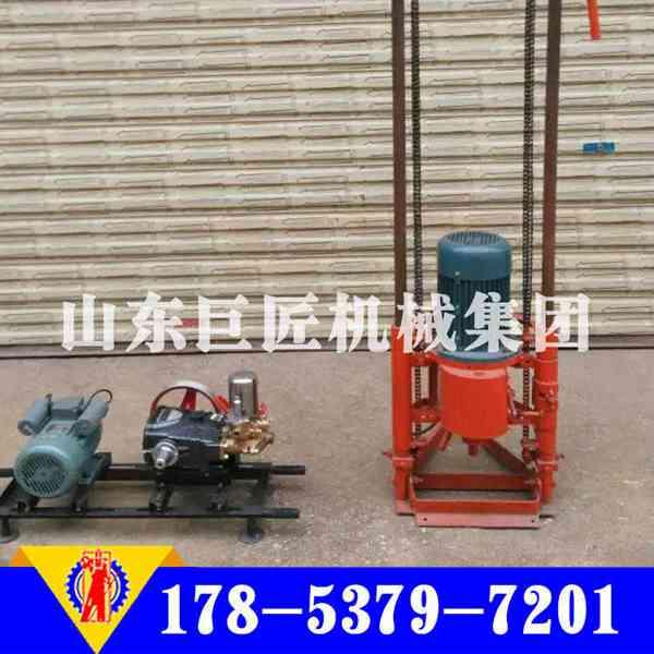厂家直销QZ-2A型三相电取样钻机多功能钻探机