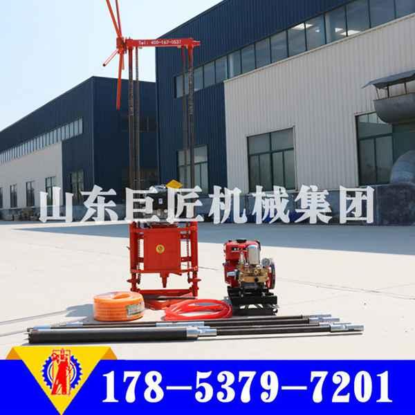 QZ-2B型汽油机轻便取样钻机多功能微型工程钻机