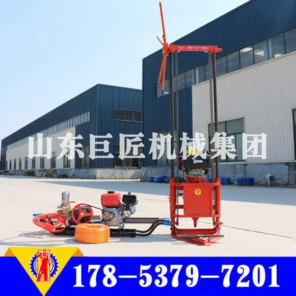 QZ-2C型汽油机轻便取样钻机轻便多用途微型工程钻机