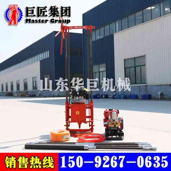 华巨供应BXZ-1单人背包式岩芯钻机 地质勘探小型打井岩芯取样钻机