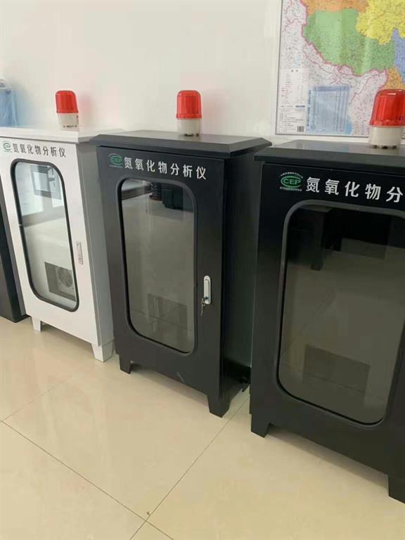 北京氮氧化物分析仪现货