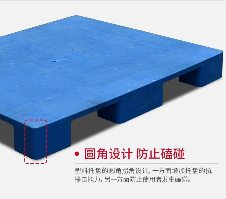 河北保定1212平板塑料托盘