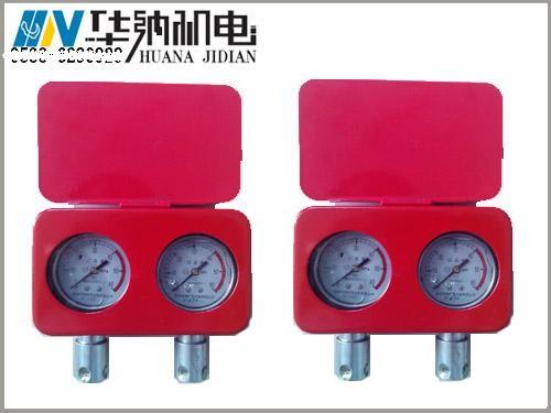 泰安华纳低价直销SY-60-2型耐震式综采支架测压双表
