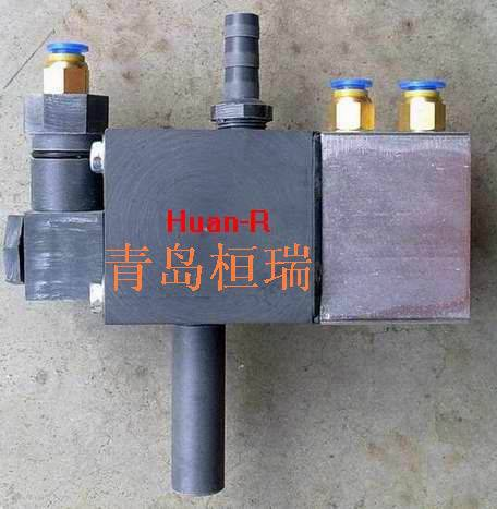 混砂机专用-近端控制阀