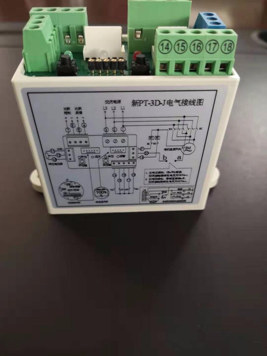 调节型控制模块 PT-3D-J控制模块