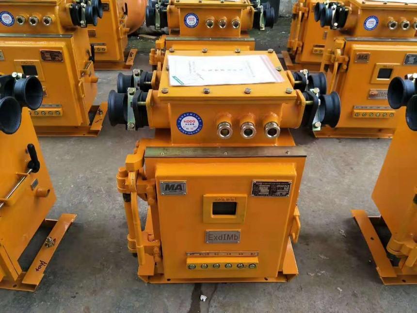 沪东电气QJZ-200、315、400/1140矿用隔爆兼本质型真空电磁起动器