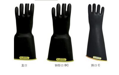 E114B高压橡胶绝缘手套