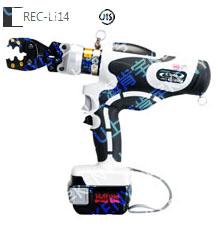 充电式压接钳REC-Li14