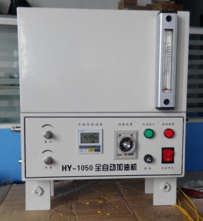 HY-1050机械式链条自动加油机故障排除