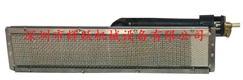 瓦斯炉头红外线燃烧器烤箱技术疑难解答