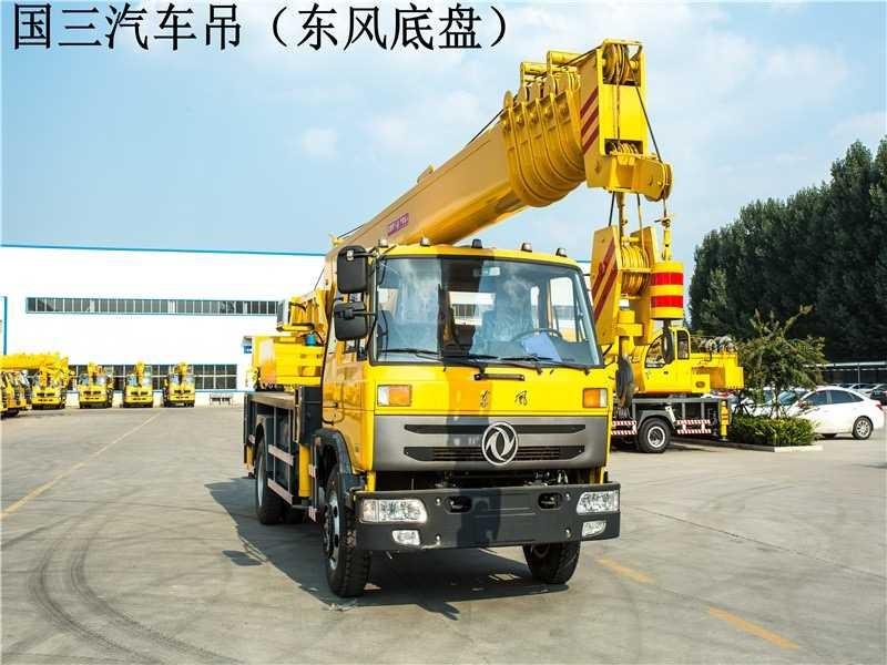 济宁吊车厂家自制吊车8吨12吨16吨四不像吊车价格 建房工地吊车