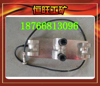 矿用撕裂传感器GVY200