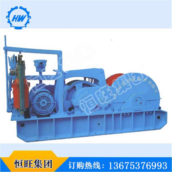 矿用绞车JSDB-13双速绞车 22KW煤矿用双速绞车