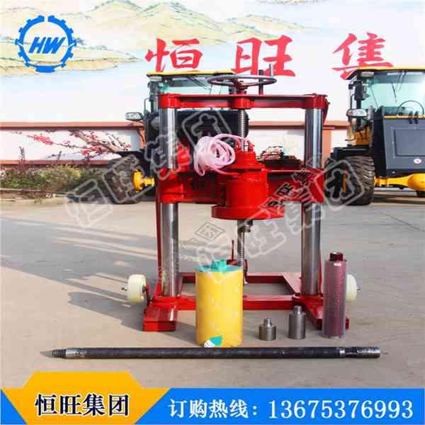 厂家供应加强版混凝土钻孔取芯机优质混凝土钻机批发价格 路面混凝土钻机