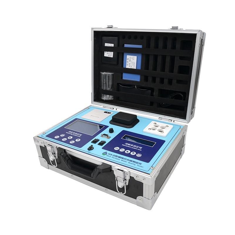 多参数水质分析仪 便携式COD氨氮总磷水质测定仪
