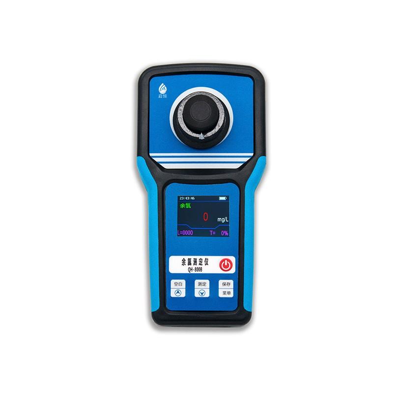 氨氮测定仪 手持式氨氮检测仪 操作简便、灵敏度高