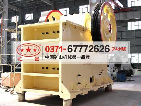 选矿厂常用破碎设备的工作原理及优缺点总结ZY59
