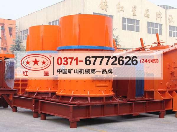 石头磨粉机常见故障产生原因及排除方法ZY61