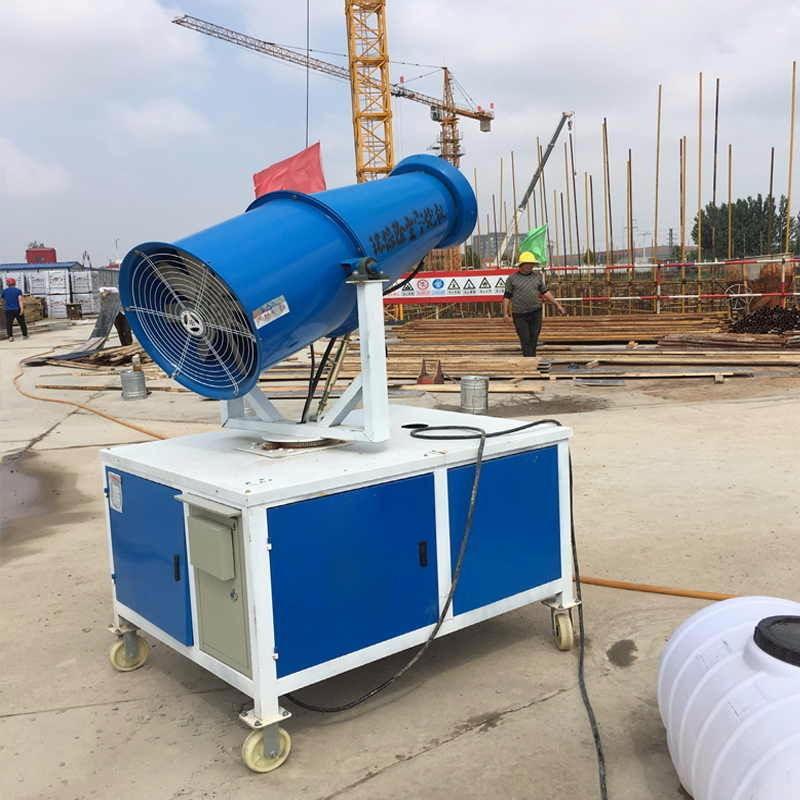 小型除尘雾炮机工地用 电动喷雾机散水机30米雾炮机