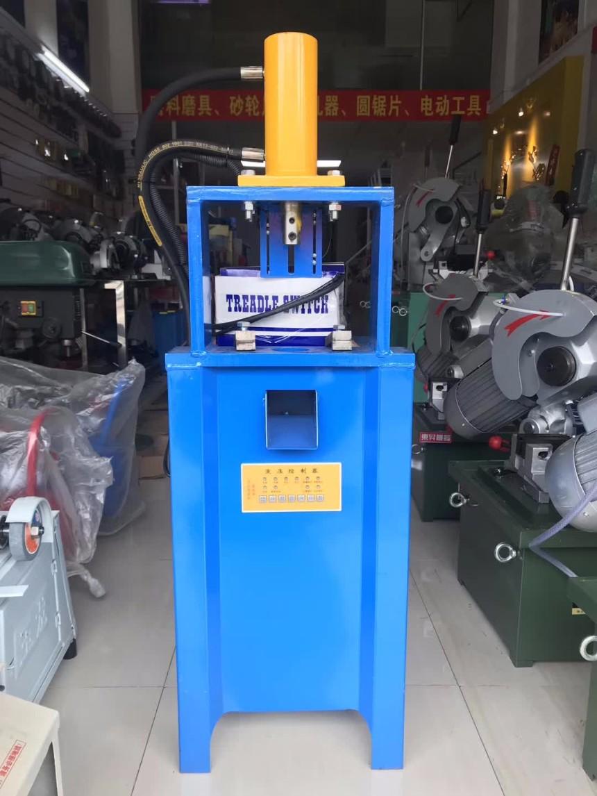 电动液压冲孔机 圆管冲弧机 不锈钢楼梯扶手切口机63/80/100型