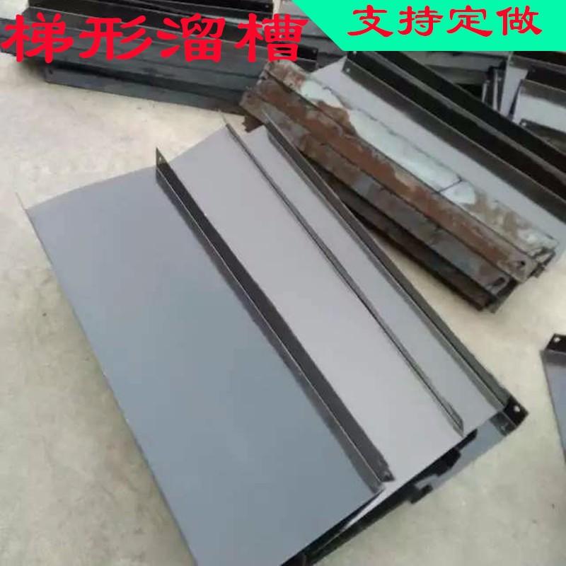 厂家直销 矿用搪瓷溜槽溜煤槽 规格齐全