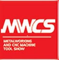 2019年上海工博会数控机床与金属加工展