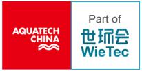 2019年上海国际水展