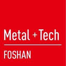 华南国际钣金展(Metal Tech)?2019