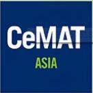 2019年亚洲国际物流技术与运输系统展览会?上海物流展