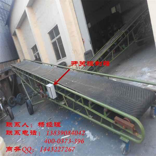 宏源厂家直销各种皮带输送机移动式粮食皮带输送机