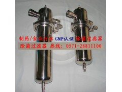 压缩空气除菌过滤器
