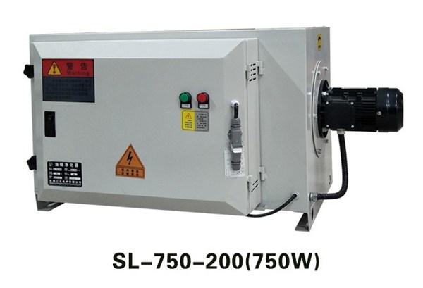 SL-750-200油烟净化器