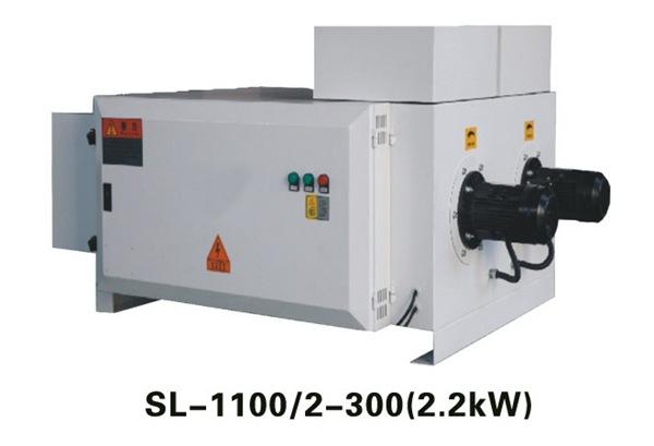 SL-1100/2-300油烟净化器