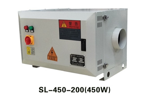 SL-450-200油烟净化器